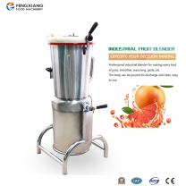 FC-310 Industry Fruit Juicer Blender Sauce Paste Making Machine