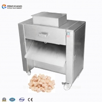 FC-300 high efficiency pork skin cutting machine