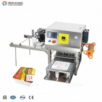Automatic fast food box sealing machine square box packing machine box sealing machine