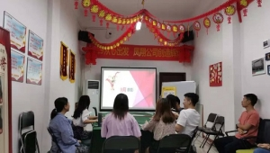 Fengxiang September commendation meeting was successfully held