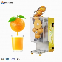 ZC-B3 High Efficiency Automatic Fresh Orange Juicer Squeezer