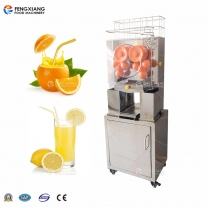 Vertical Type Full Automatic Stainless Steel Orange Juice Extractor Machine
