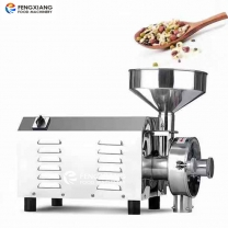 Grain milling machine automatic medicinal material grinding machine