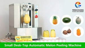 Pineapple peeled automatically in just 10 seconds