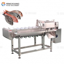 Adjustable Cutting Length Automatic Fish Head Cutting Machine