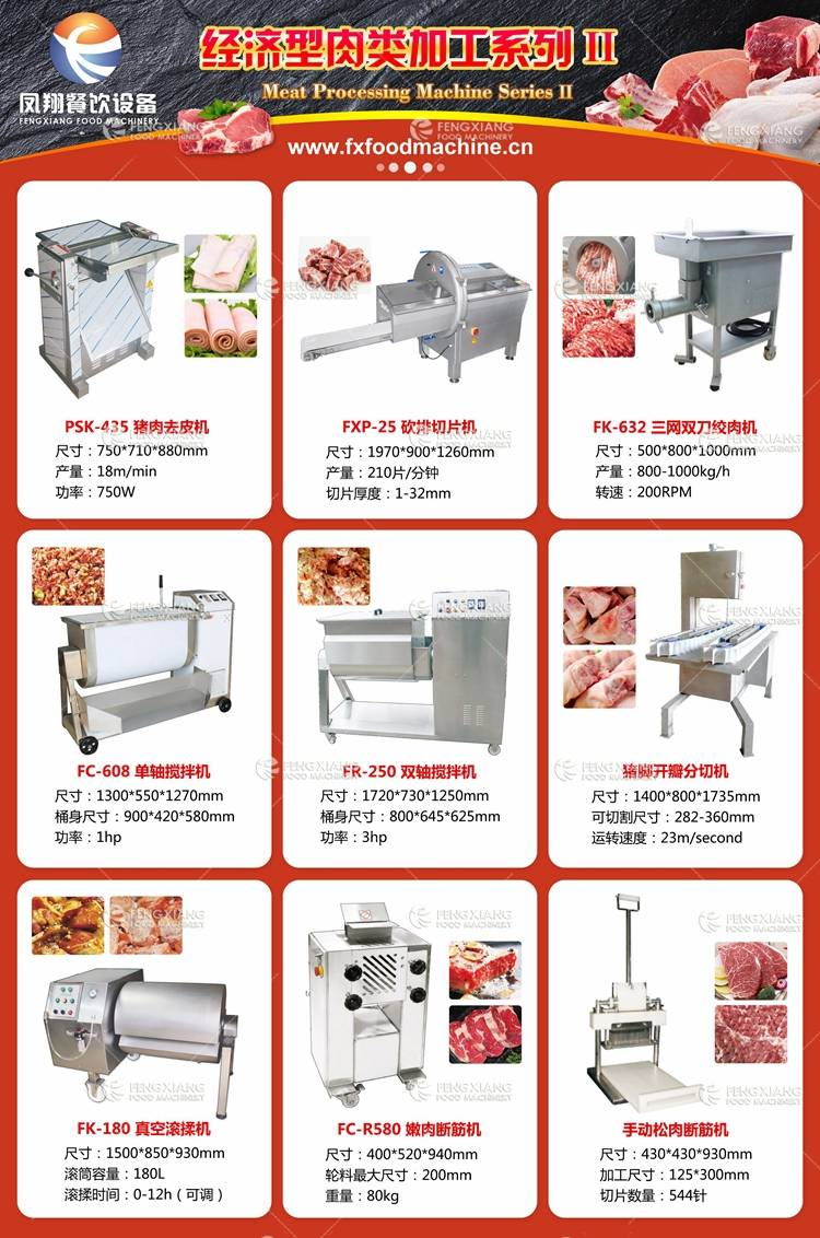 Fengxiang Meat Processing Machine